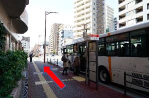 すの子バス停